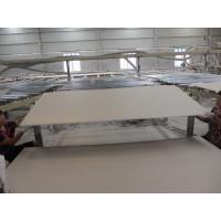 Buy cheap Paper facing Gypsum board from wholesalers