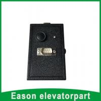 Buy cheap KONE elevator decoder KM842150G01 from wholesalers