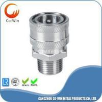 Buy cheap Quick Coupler Socket / 1/2 Inch Male ss from wholesalers