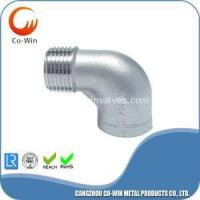 Buy cheap inox street elbow 90 degree from wholesalers