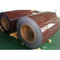 Buy cheap Polyester Coated Aluminum Coil from wholesalers