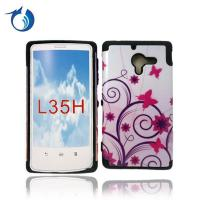 Buy cheap For Sony Xperia ZL L35h Fancy Glossy Case hard combo design case from wholesalers