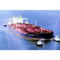 Buy cheap Tankers from wholesalers