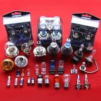 Buy cheap Halogen Lamp And Auto Bulb from wholesalers