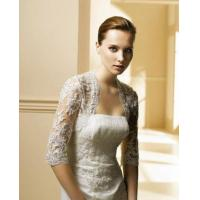 Buy cheap New wedding dress how to match from wholesalers