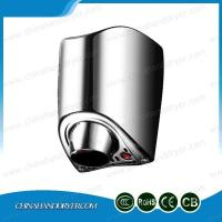 Buy cheap Electric Love Air Hand Blower 80m/s Polish Stainless Steel Hand Dryer from wholesalers