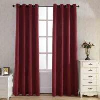 Buy cheap Finished Curtain from wholesalers