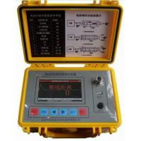 YN - CF cable fault testing device