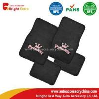 Buy cheap Carpet Floor Mats For Cars from wholesalers