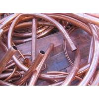 Buy cheap Scrap metal products and materials from wholesalers