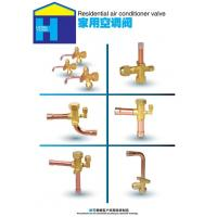 Buy cheap Residential air conditioner valve from wholesalers