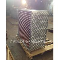 Buy cheap Trade name:Bare copper tube heat exchanger from wholesalers