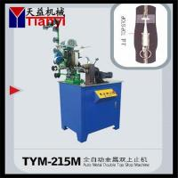 Buy cheap Auto Metal Double Top Stop Machine (TYM-215M) from wholesalers