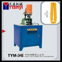 Buy cheap Semi-auto Double Top Stop Welding Machine (TYM-34I) from wholesalers