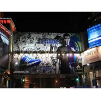Buy cheap Professional frontlit pvc flex banner roll from wholesalers