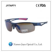 Buy cheap Best Cool prescription Cycling Sunglasses from wholesalers