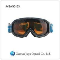 Buy cheap Adult best polarized Sports Ski Goggles from wholesalers