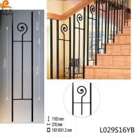 Buy cheap wrought iron baluster from wholesalers