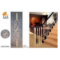Buy cheap wrought iron railing from wholesalers