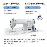 Buy cheap High speed single needle sewing machine straight from wholesalers