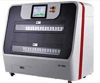 LA-652 Laboratory Multi-Batch Dyer