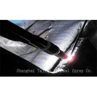 Buy cheap Alloy Surfacing from wholesalers