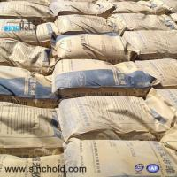 Buy cheap High-strength Non-shrink Grout from Wholesalers