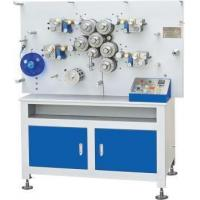 Buy cheap Textile Fabric Rotary Printing Machine/Four-colors Double-side High-speed Rotary Label Printing Mach product