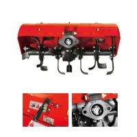Buy cheap bcs tillers for sale HYRTT01 from wholesalers