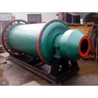 Buy cheap Steel ball mill from wholesalers