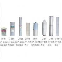 Buy cheap Block carbon filter from wholesalers