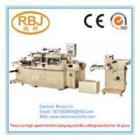 Buy cheap High Quality Hot Stamping Foil Cutter Machine from wholesalers