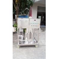Buy cheap Machinery Customized Perfume Freezing Filter Making Machine from wholesalers