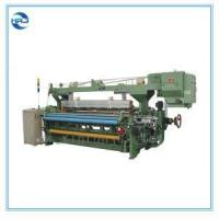 Buy cheap QHR738A High Efficient Rapier Weaving Loom for Weaving Demin Fabric from wholesalers