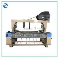 Buy cheap QH9200 4colors 6.5kw Dobby Shedding 600mm Loom Take Up Diameter 4 Links Beating Air Jet Loom for Sal from wholesalers