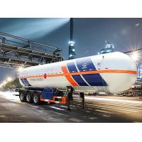 Buy cheap HT9407GYQ1C Liquefied gas tank semi-trailer from wholesalers