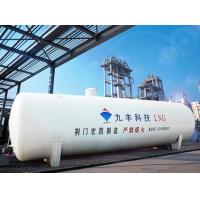 Buy cheap LNG Storage Tank from wholesalers