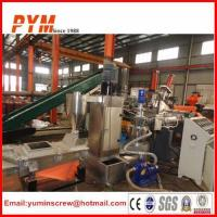 Buy cheap Excellent Quality Waste Plastic Recycling Plant from wholesalers