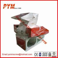 Buy cheap High Speed Waste PVC Plastic Film and Bottle Crusher Machine from wholesalers