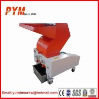 Buy cheap High Yield Plastic Shredder and Crushing Machine from wholesalers