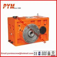 Buy cheap High Capacity Extrusion ZLYJ Reduction Gearbox for Plastic Machine from wholesalers