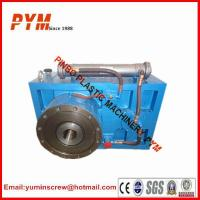 Buy cheap ZLYJ Reduction Transmission Gearbox for Extruder Machine from wholesalers