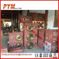 Buy cheap Transmission Gearbox And Speed Reducer Gearbox product