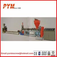 Buy cheap New Design Plastic Recycling Machines Sale product