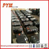 Buy cheap Standard Type Gearbox Speed Reducer For Recycling Machine from wholesalers