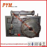 Buy cheap ZLYJ Series Gearbox Speed Reducer product