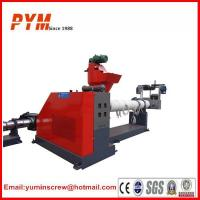 Buy cheap Double Stages Plastic Granulation Machine For Sale product