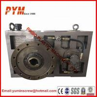 Buy cheap Reduction Gearbox For Plastic Recycling Machinery product