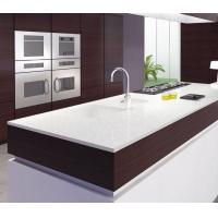 Buy cheap Largest Size Quartz Stone For Kitchens from wholesalers