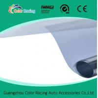 Buy cheap High IR blocking anti-glare sputtering window film from wholesalers